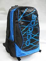 Городской рюкзак adidas голубые разводы