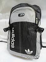 Городской стильный рюкзак adidas среднего размера