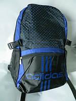 Спортивный  молодежный рюкзак Adidas с синим