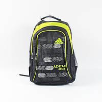 Молодежный рюкзак adidas яркими вставками