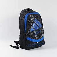 Спортивный  стильный рюкзак adidas черный с синей эмблемой
