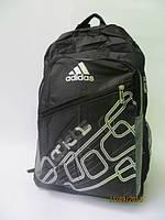 Спортивный рюкзак серо-зеленые разводы
