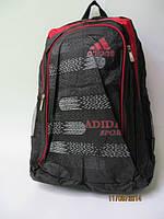 Спортивный рюкзак adidas на 30литров