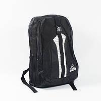 Городской стильный  рюкзак adidas