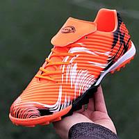 Подростковые сороконожки, бампы, кроссовки для футбола на мальчика оранжевые для зала для улицы (Код: Т1390)