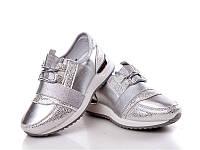 Кроссовки Clibee 6637 белое серебро 31