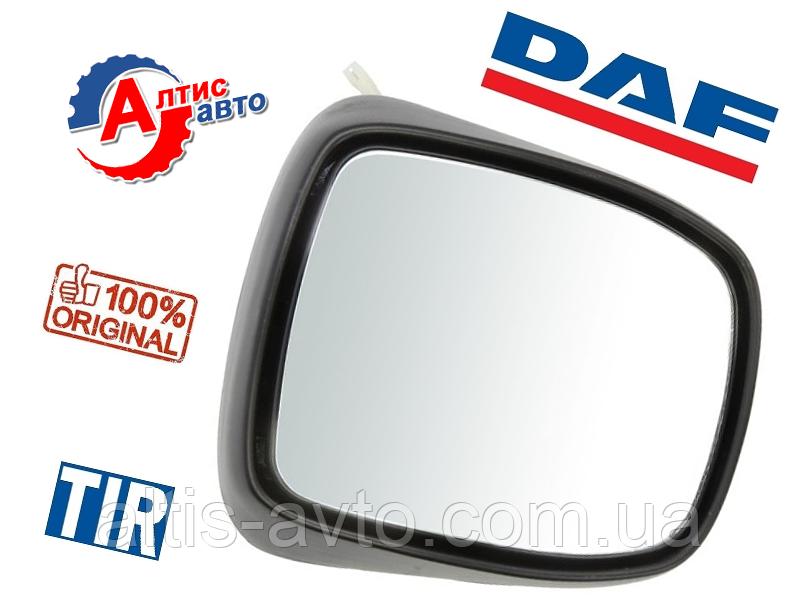 Зеркало DAF маленькое широкоугольное, для грузовых автомобилей ДАФ (240 x 220 x 140)