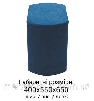 М'яка тумба Рікі-3, фото 2