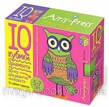 IQ кубики. Орнаменти. 50 ігор для розвитку інтелекту.