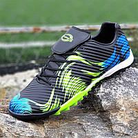 Подростковые сороконожки, бампы, кроссовки для футбола на мальчика черные, мягкая подошва, легкие (Код: Ш1391)