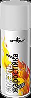 Краска термостойкая (жаростойкая) аэрозольная серебристая New Ton 400 мл