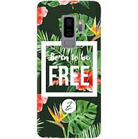 Чехол для Samsung Galaxy S9 Plus Born to be Free