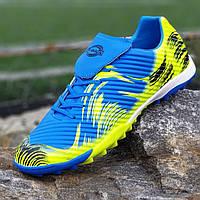 Подростковые сороконожки, бампы, кроссовки для футбола на мальчика синие желтые, яркие и удобные (Код: Л1392)