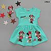 Летнее платье Minnie Mouse для девочки. 1-2;  7-8 лет