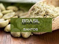Зелёный кофе Бразилия Сантос Премиум – молотый, 250г