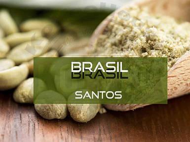 Зелёный кофе Бразилия Сантос Премиум – в зёрнах, 250г
