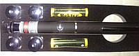 Лазер Laser green pointer 5 in 1