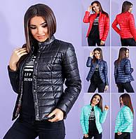 Весенняя женская куртка черный, синий, пудра, красный, мята,бордо, белый, серебро 42,44,46,48