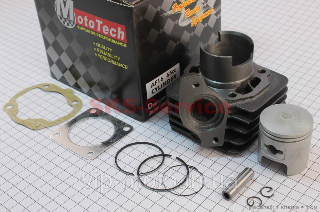 Цилиндр к-кт (цпг) Honda TACT AF16 65cc-44мм (палец 10мм) Тайвань (TACT AF09)