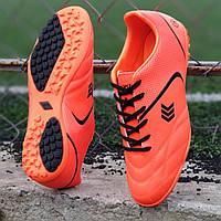 Подростковые сороконожки, бампы, кроссовки для футбола на мальчика оранжевые, недорогие, легкие (Код: Б1388а)