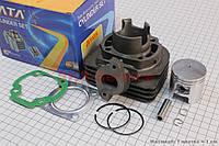 Цилиндр к-кт (цпг) Suzuki AD65сс-44мм (палец 10мм) (SEPIA; SEPIA ZZ; MOLLET)