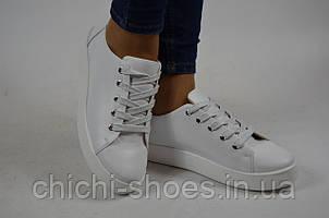 Туфли-мокасины женские Masis 9035 белые кожа
