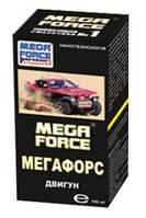 Присадка Мегафорс Двигатель карбюраторных, инжекторных, дизельных.