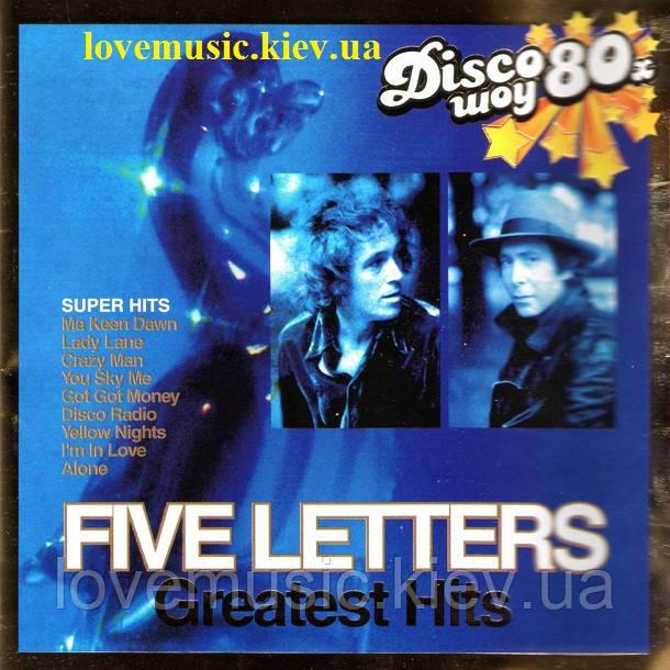 Музичний сд диск FIVE LETTERS Greatest hits (2007) (audio cd)
