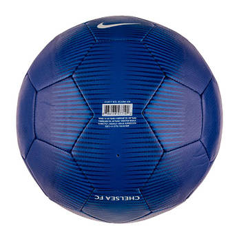 Мячи МЯЧ NIKE PNT NK PRSTG (FA17) SC3264-429(02-18-04-01) 5, фото 2