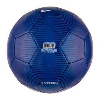 М'ячі МЯЧ NIKE PNT NK PRSTG (FA17) SC3264-429(02-18-04-01) 5, фото 2