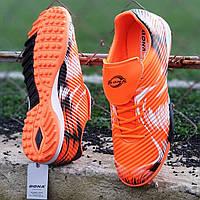 Подростковые сороконожки, бампы, кроссовки для футбола на мальчика оранжевые для зала для улицы (Код: Б1390а)