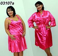 Обзор женской одежды большого размера в нашем ассортименте