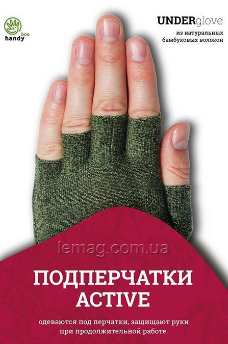 HANDYboo Подперчатки ACTIVE - износостойкость и маскировка, зеленые S