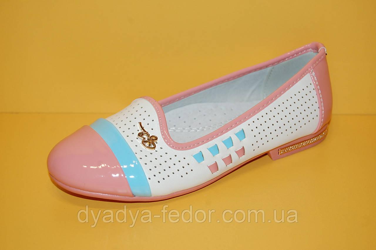 Детские туфли ТМ Том.М код 6764 размеры 37