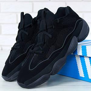 """Мужские кроссовки в стиле Adidas Yeezy Boost 500 """"Utility Black"""""""
