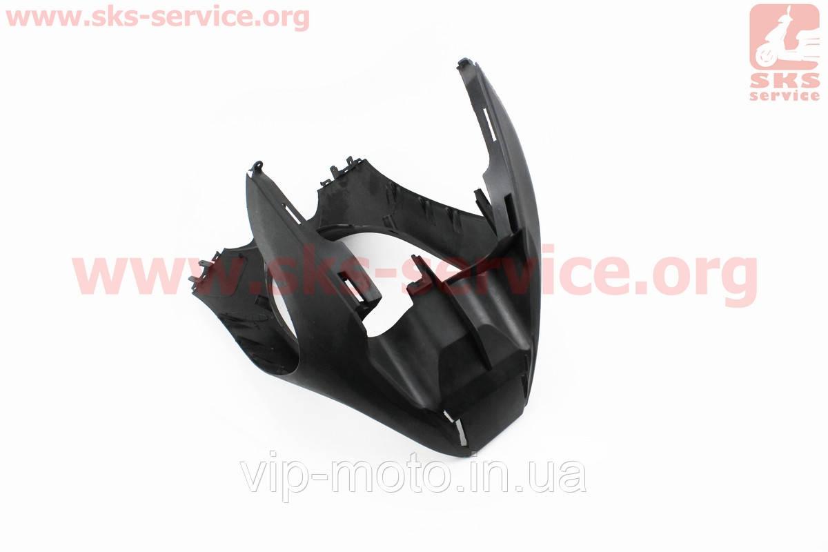 Honda DIO AF-56 пластик - передний основной (подклювник)