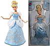 Попелюшка (Princess Cinderella Doll)