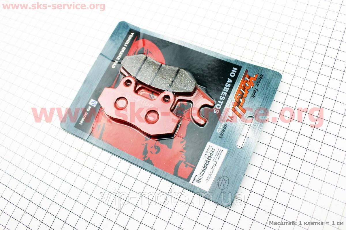 Тормозные колодки дисковые с ухом передние к-т(2шт.) красные