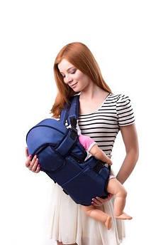Рюкзак-переноска Кенгуру Умка №8  темно-синий