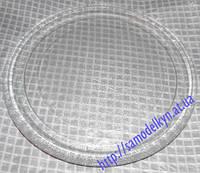 Тарелка для СВЧ, микроволновки 245мм 3390W1G005D