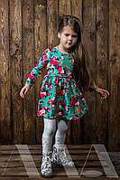 Модное детское платье 2-109 ан  дорогая ткань!