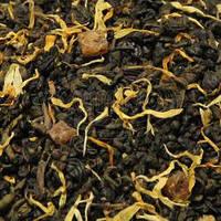 Саусеп зеленый чай (50 гр.)