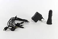 Многофункциональное зарядное устройство- Адаптер MOBI CHARGER HC 7R