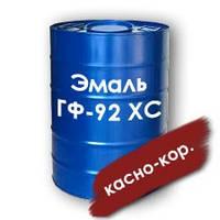 Эмаль ГФ-92 ХС для пропитки обмоток (красно-кор.)