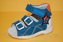 Детские сандалии ТМ Шалунишка код 100-24 размеры 17-20