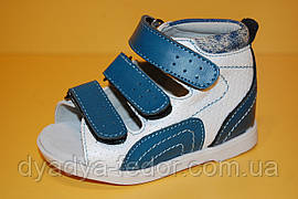 Распродажа детские сандалии ТМ Шалунишка код 100-22 размеры 17-20