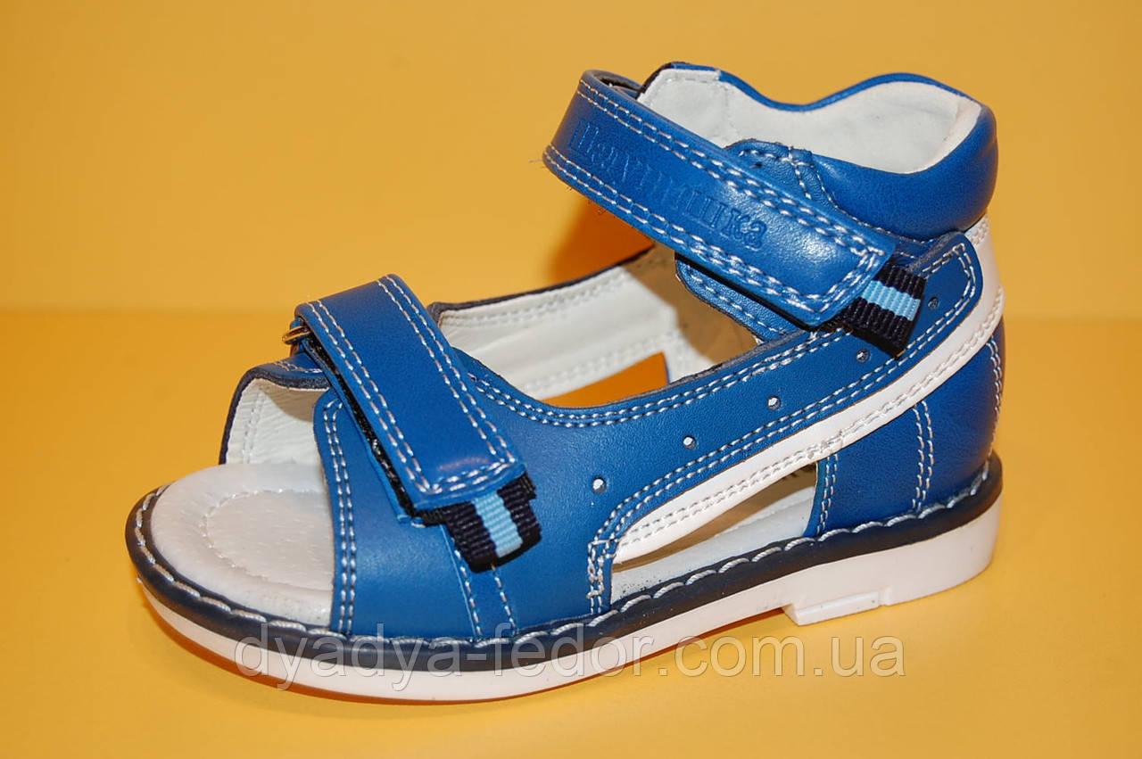 Детские сандалии ТМ Шалунишка код 100-209 размер 21