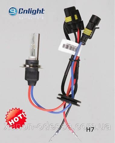 Лампа ксенон CNLight H7 3000K 35W, фото 2