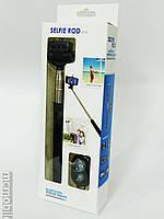 Беспроводной монопод SELFIEPoD Bluetooth черный