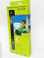 Беспроводной монопод  Wireless Zoom Q08 черный
